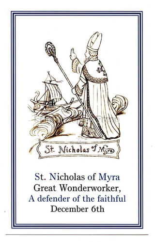 St. Nicholas Wonderworker Prayer Card