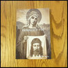 Veronica's Veil - Poems, Prayers, and Promises of the Holy Face Devotion